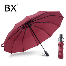 bachon umbrella female male folding automatic women auto-open close windproof for man
