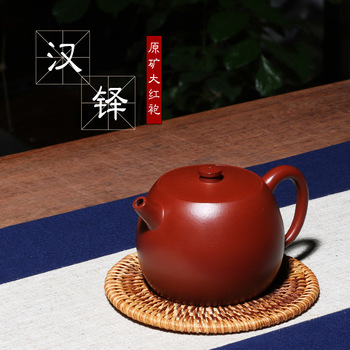Undressed ore dahongpao recommended tea pot manually han priests custom cross-border selling gift company