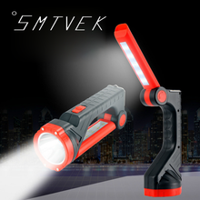 SMTVEK Powerful Rechargeable LED Flashlight Multi-function Outdoor camping tactical lamp Solar charging design USB Charging