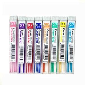 Image 3 - טייס HCR 197 Eno 0.7mm מכאני עיפרון עם 8 צבעים סט עופרת עפרונות 0.7 Mm עופרת עבור משרד & בית ספר אספקת מכתבים
