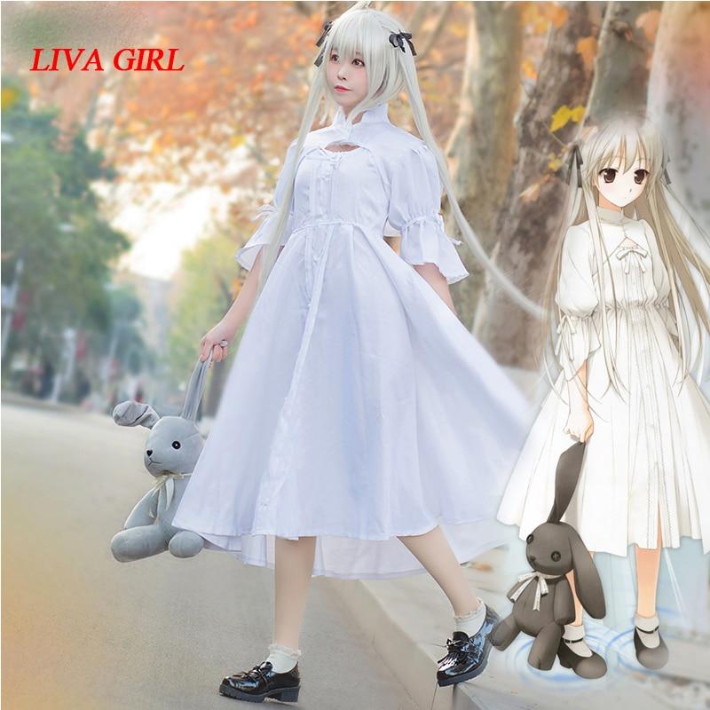 Liva girl Anime Kasugano Sora cosplay dresses Yosuga no Sora cosplay white Lolita costumes high quality custom-made