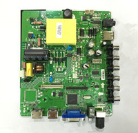 32 Cal 46 Cal telewizor LCD uniwersalna płyta główna kompatybilna tp. vst59.p86 tp. vst59.p83 w Akcesoria do głośników od Elektronika użytkowa na