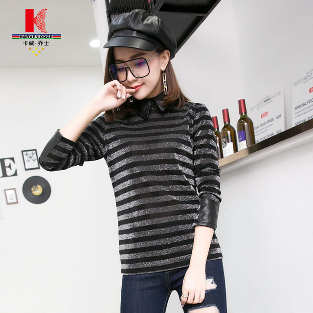 68f9414830 Biker Jacket Ladies Leather Black Blouse Gray Stripe Female Cheap Long  Sleeve Fashion Suede Vest Ladies For Sale Autumn Shirt