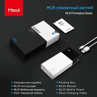 MORUI ML20 Мощность Bank 20000 мАч Портативный Зарядное устройство большой Ёмкость мобильный Мощность с светодио дный Smart Digital Дисплей для телефонов Tablet
