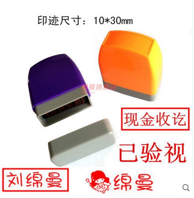 Custom Diy Stamper Self Inking Stamp