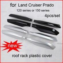 roof rack cover roof bar end shell for Toyota Land Cruiser PRADO 120 150 FJ120 FJ150 LC120 LC150 KZJ120 UZJ120 TRJ120 LJ120 etc