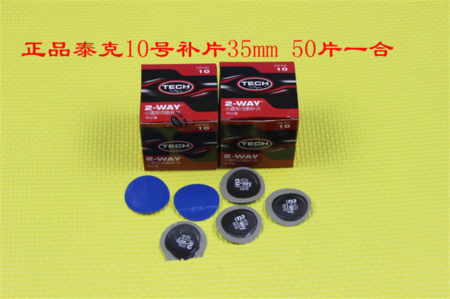 Pneu de Borracha Patches Cola Ferramenta de Reparo do Carro e Da Motocicleta Da Bicicleta 50 pcs por a caixa de 35mm