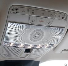 Автомобиль перед тем, как крышка с лампой для чтения Стикеры для Mercedes Benz 2016-2017 e-класс W213