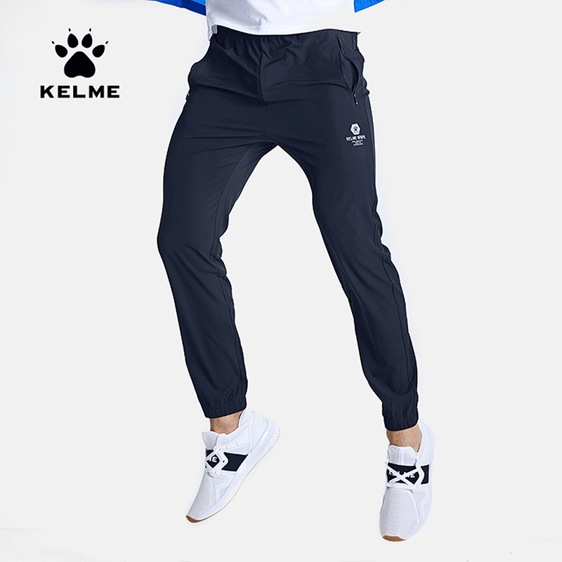 KELME Men's Sweatpants Joggers Summer Quick Drying Breathable Jogging Pants Training Running Sport Trousers Sportwear 3991532