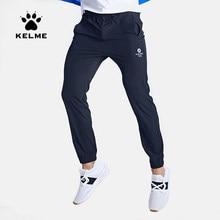 KELME Sweatpants Men Sports Joggers Quick Drying Breathable Jogging Pants Training Running Sports Trousers Sportwear 3991532