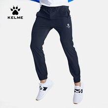 Мужские спортивные брюки kelme спортивный костюм для бега быстросохнущие