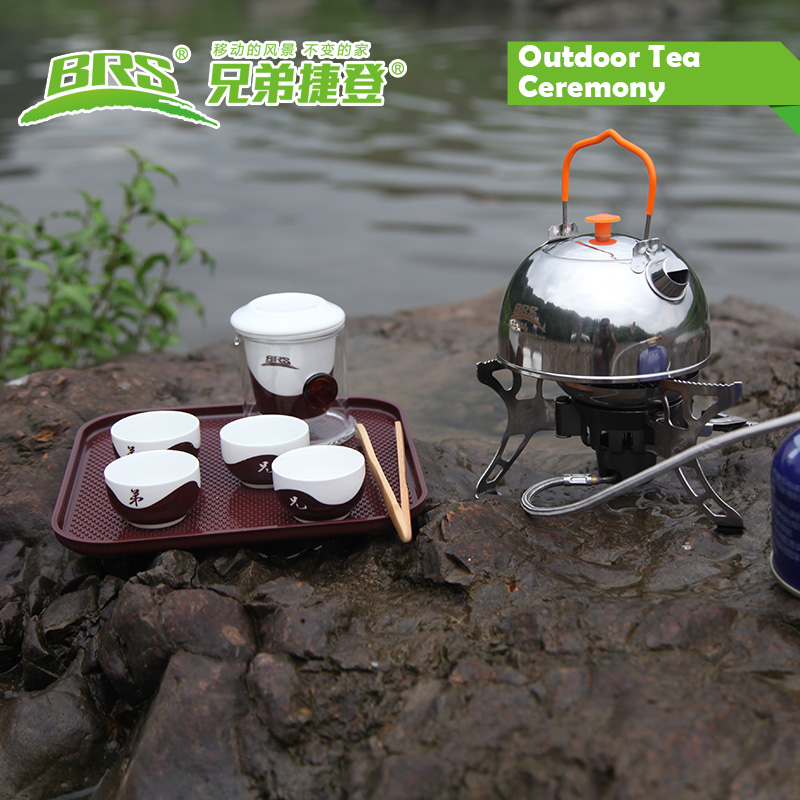 BRS-TC01 Titanium Outdoor Camping Stoves Ceramic Tea Kung Fu Ceremony Supplies Coffee Can Outfit Outdoor Portable Tea Ceremony factory direct italics opening film ru ru ceramic dragons kung fu tea logo customized gift boxes