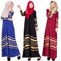 Djellaba Islamic Clothing For Women Muslim Women Dress Pictures 2017 New Hot Malaysia Indonesia Muslim Dress National Long Gown