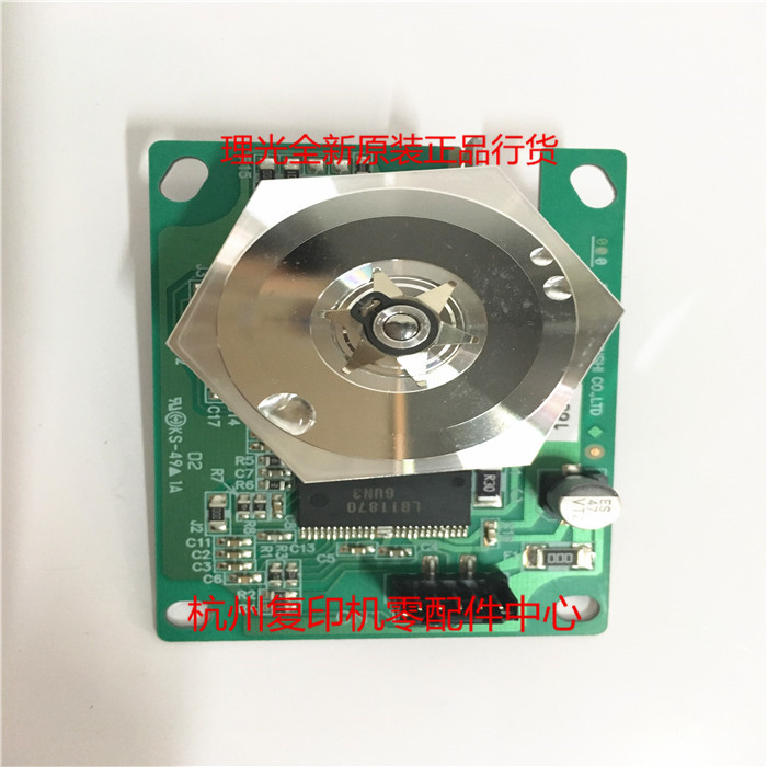 AX060353 Genuine Band New Ricoh Aficio MP 4000 4000B 5000 4001 5001 4002 5002 Polygon Mirror Motor Laser Motor DC 16.8W 2pcs oem new alzenit for ricoh mp 4000 4001 4002 5001 5002 4000 5000 upper fuser roller printer parts