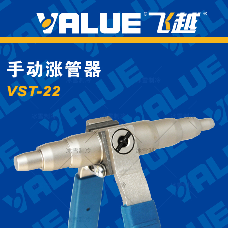 Universal Hand Refrigeration Tools VST-22 copper pipe swaging tool tube expander