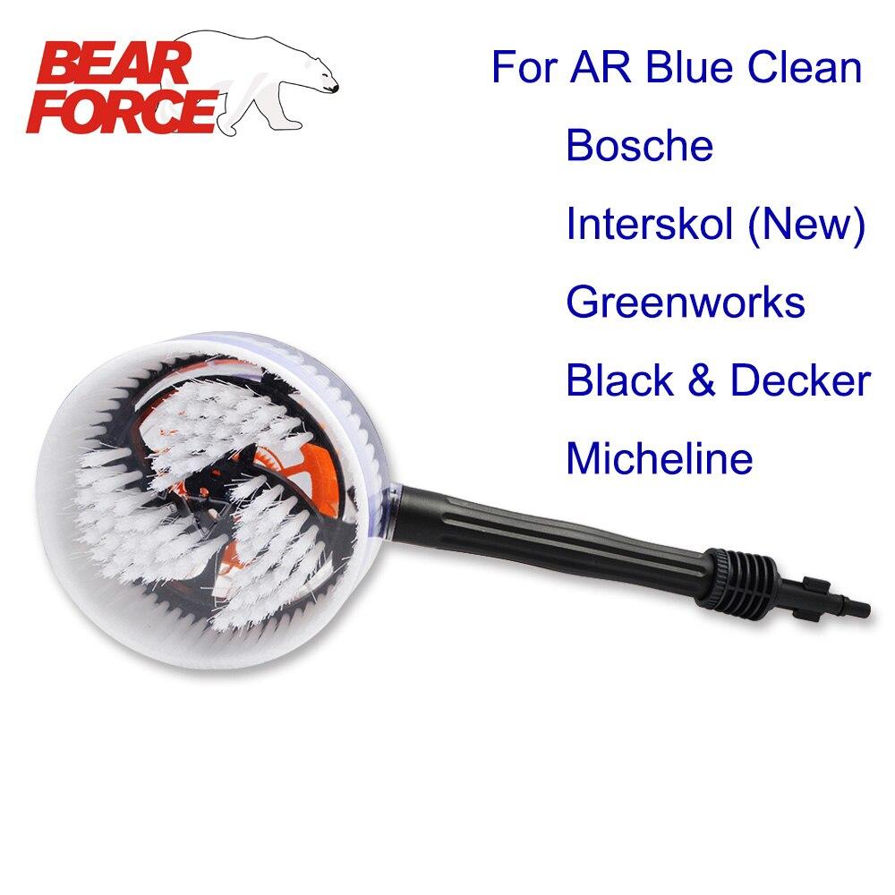 Aggressive Rotary Round Cleaning Washing Brush For Ar Blue/ Interskol/ Bosche/ Black & Deckeri/ Micheline/ Greenworks High Pressure Washer The Latest Fashion