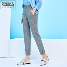 YERAD 2018 Spring New Casual Loose Harem Pants Fashion Plaid Capris Black White Grid Women Ankle Length Trousers