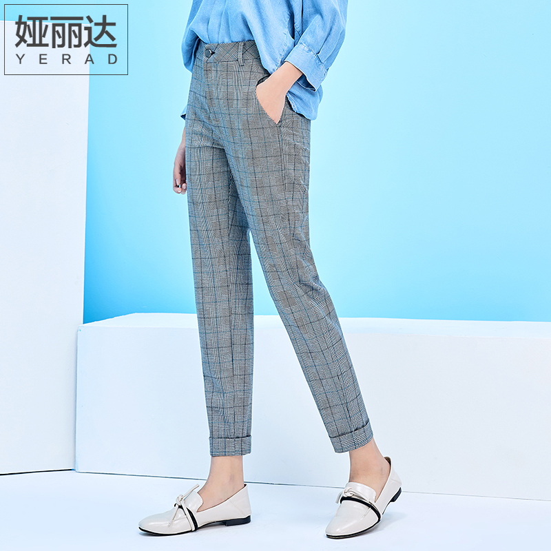 YERAD 2019 Spring New Casual Loose Harem   Pants   Fashion Plaid   Capris   Black White Grid Women Ankle Length Trousers