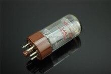 Новая вакуумная трубка ShuGuang 5AR4, 1 шт., 8 контактов, электронная трубка, бесплатная доставка
