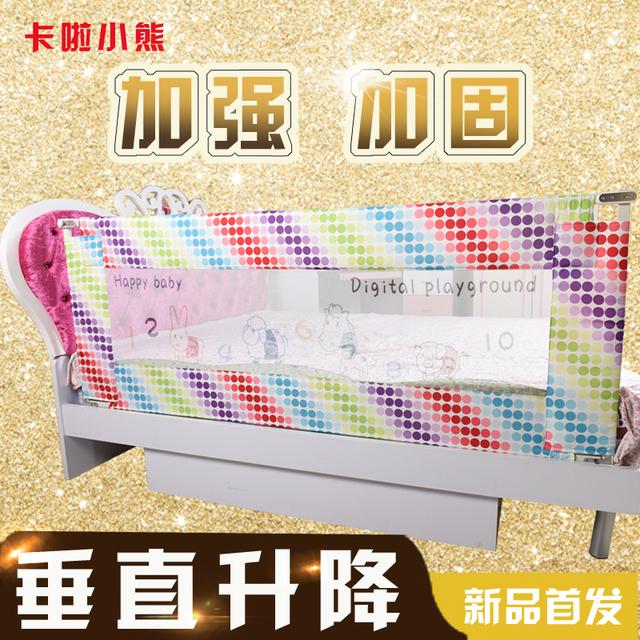 Cama de seguridad para niños barandilla cuna cama valla valla de 1.8 metros de tipo buffer de cama en general