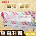 Cama guardrail da segurança da criança do bebê cerca cama cerca de 1.8 metros-tipo de buffer cama geral