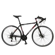 Aluminum alloy road bike speed change bike disc brakes 700c sports car 27 speed road bike bent handle racing bike