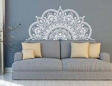 Calcomanía de vinilo para pared, Mural de media Mandala de pared, regalo para amante de Yoga, decoración de la cabecera del hogar, medio diseño de Mandala, adhesivos de ventana de coche MTL04