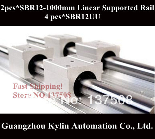 Best Price! 2 pcs SBR12 1000mm linear bearing supported rails+4 pcs SBR12UU bearing blocks for CNC best price 5pin cable for outdoor printer