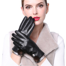 Female Autumn Winter Genuine Leather Gloves Sheepskin  Warmth Plus Velvet Touch Mink Hair Ball 161340-5