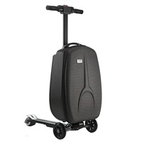 Electric Scooter Luggage Bicycle Portable Smart City Walking Tool With Large Capacity Suitcases
