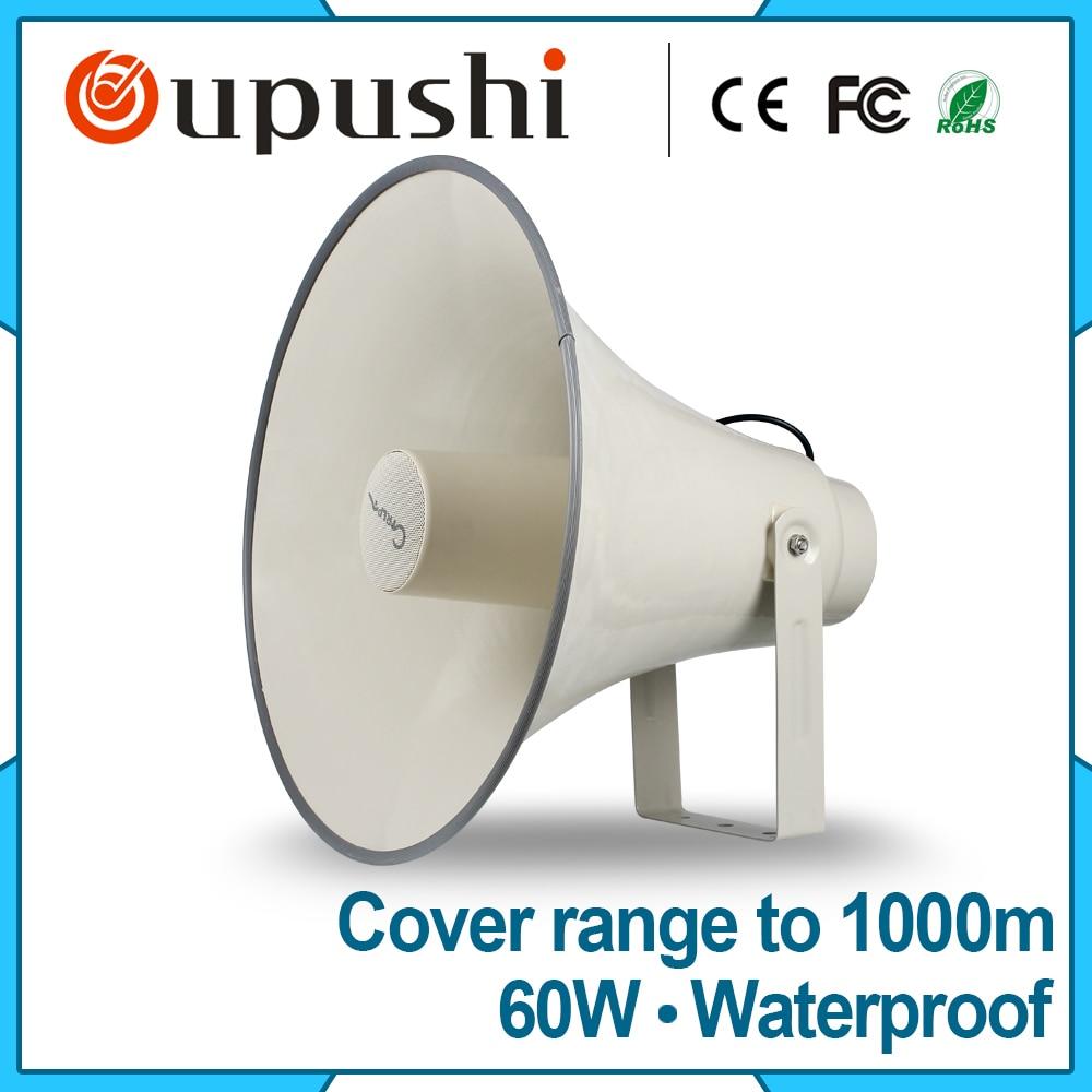 Low Price 50W Aluminum Alloy Waterproof Horn Oupushi power horn speakker aluminum alloy 25t steering servo horn