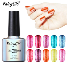 FairyGlo 10ML Bling Giltter UV Gel Nail Polish Soak Off LED Gel Polish Paint Gellak Hybrid Varnish Lucky Lacquer Semi Permanent