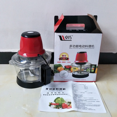 Powerful Meat Grinder Multifunctional Household Electric Food Processor Stainless Steel Meat Cutter Blender Chopper gezi electric meat grinder meat cutter parts stainless steel blade matching meat cutter suits for jr1 jr2 jr3 jr5 jr6 grinder