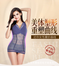 postpartum slimming garment shape blouse Non-trace vest fission belly in ms strapless, beautiful body underwear