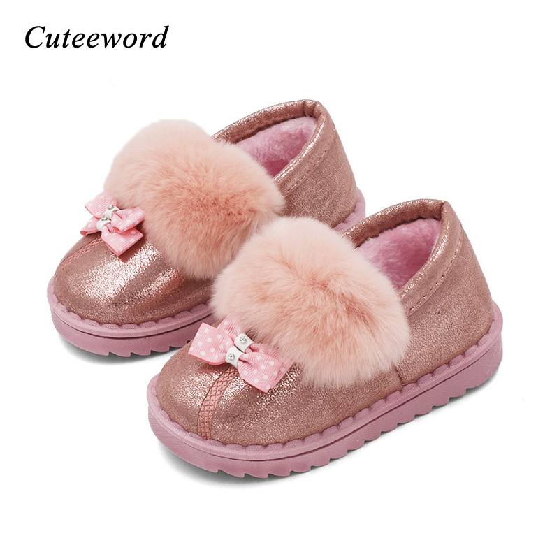 Kids Home Shoes Baby Girls Boys Slippers Winter Warm Cute