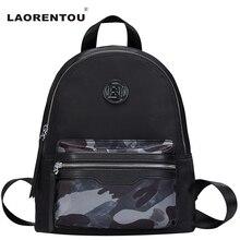 Laorentou Известный бренд рюкзак для женщин и мужчин разрушительным шаблон Оксфорд женщины рюкзак школьные сумки для подростков любителей N5