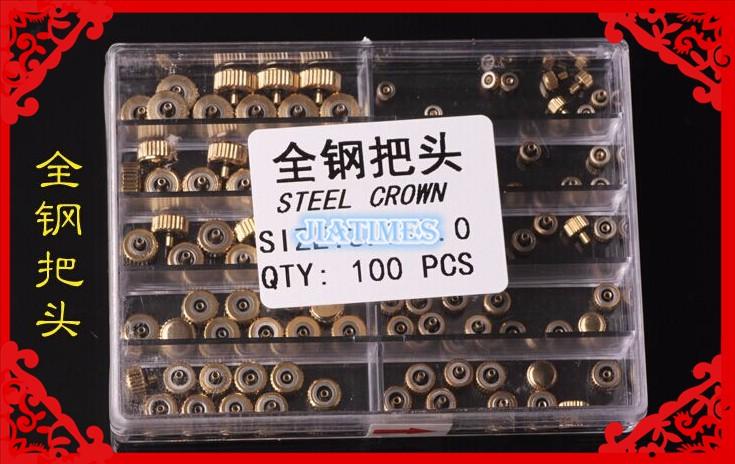 Бесплатная Доставка 100 шт. Золото Нержавеющая Full Metal Watch Crowns Размер 3.0-7.0 мм для Ремонта Часов