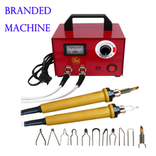 1PC Desktop Multi-function Pyrograph Machine Professional Electrocautery Pen Pyrography Wood-board Tool 220V
