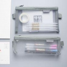 Stationery-Organizer Pencil-Case Transparent Pen-Box Office Suppliers School Simple Hot