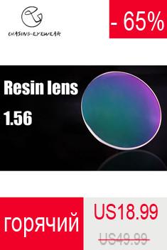 GL-lensE