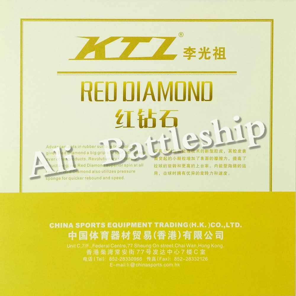Original KTL RED DIAMOND With Blue Sponge Professional Version Pips In Table Tennis Rubber For Table Tennis Racket Bat