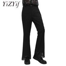 Черные Профессиональные мужские брюки для диско-танцев, мужские брюки для бальных танцев, расклешенные брюки, мужские современные брюки для танцев