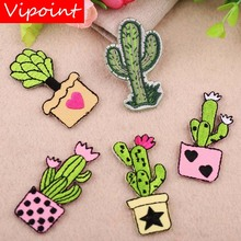 VIPOINT embroidery cactus patch potting patches badges applique for clothing YX-123