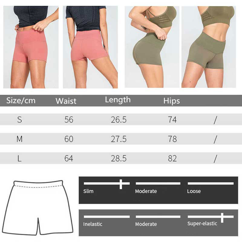 Women High Waist Tummy Control Athletic Yoga Shorts Seamless Quick Dry Fitness Elastic Shorty Sports Workout Bottoms Gym Shorts in Yoga Shorts from Sports Entertainment