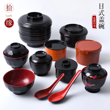 Japanese style miso soup cover bowl commercial plastic instant noodle small bowl Korean dishes tableware cup ramen spoon 2pcs 5 6 8 inch japanese cherry blossom ceramic ramen bowl large instant noodle rice soup salad bowl container porcelain tableware