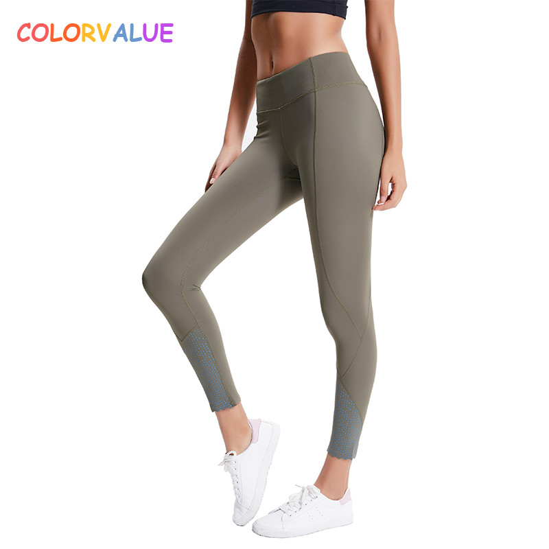 Colorvalue High Stretchy Printed Fitness Sport Leggings Women Naked-Feel Workout Gym Tights Squatproof Nylon Yoga Jogger Pants drawstring spliced camo jogger pants