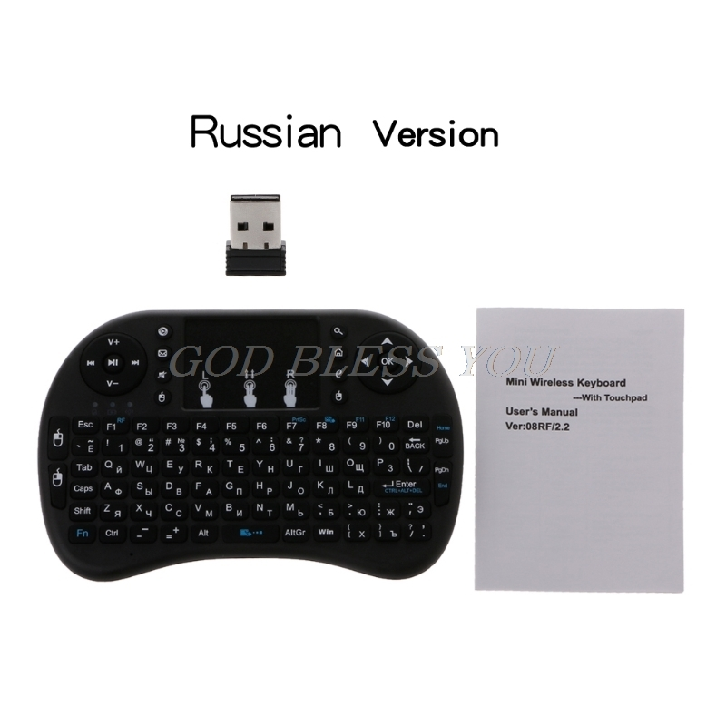 Russian/French/Arabic/Spanish I8 2.4GHz Wireless Keyboard Air Mouse Touchpad For Android TV BOX PC