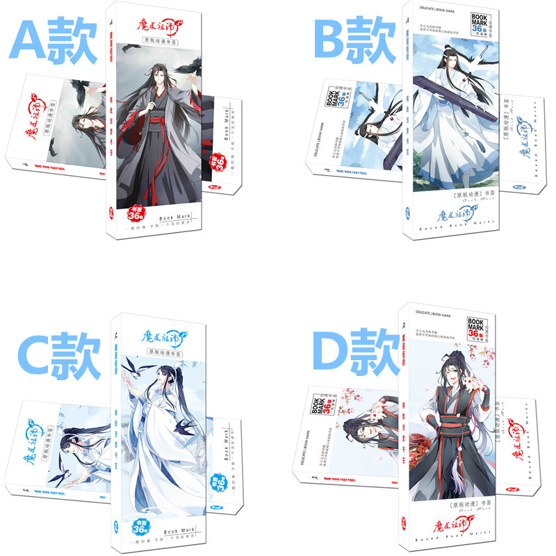 36 Pcs/Set Anime Mo Dao Zu Shi Paper Bookmark Stationery Bookmarks Book Holder Message Card Gift Stationery