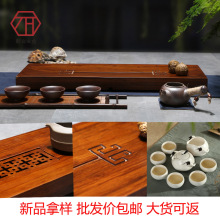 Yan Mountain invited customers exclusive new take samples from 1 with enjoy the wholesale price