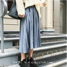 2017 New Autumn And Winter High Waisted Skinny Female Velvet Skirt Pleated Skirts Pleated Skirt Free Shipping